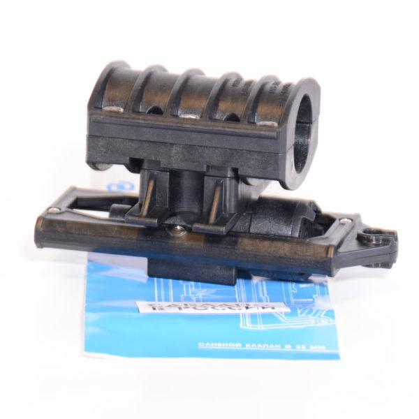 """Сливной клапан 32 мм """"Фокус"""""""