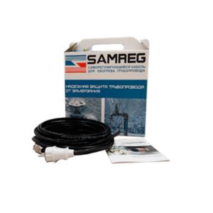 Комплект 17 SAMREG-10