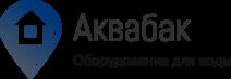 АкваБак — емкости для воды, насосное оборудование и системы канализации.