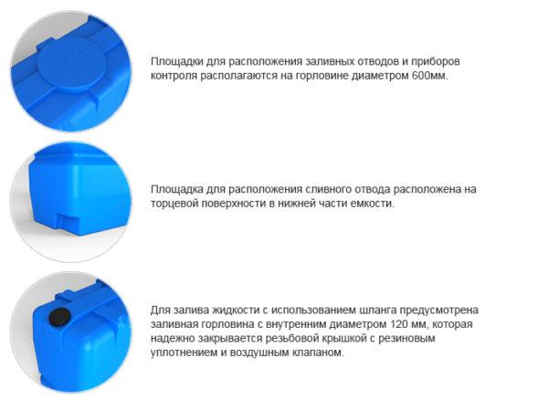 Емкость SК 2000л oil Экопром
