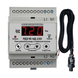 «Мастер»РДЭ М-4Д-230-7-10 Реле давления с плавным пуском для водоснабжения 10 бар с датчиком 4-20 мА