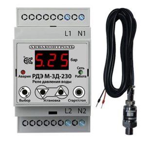 Серия «Мастер»РДЭ М-3Д-230-1-10 Реле давления для водоснабжения 10 бар с датчиком 4-20 мА