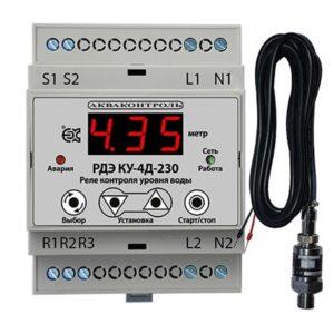 РДЭ КУ-4Д-230-1-5-10-Реле контроля уровня c датчиком 4-20 мА на DIN рейку